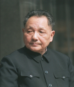The Rise and Rise of Deng Xiaoping and China's EconomicTransformation